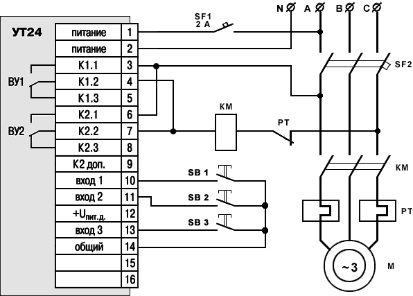 Рисунок 4. Принципиальная схема для управления электрическим насосом.  Вариант 2.